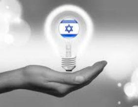 Arrivées de multinationales en Israël : des avantages, mais aussi des inconvénients.