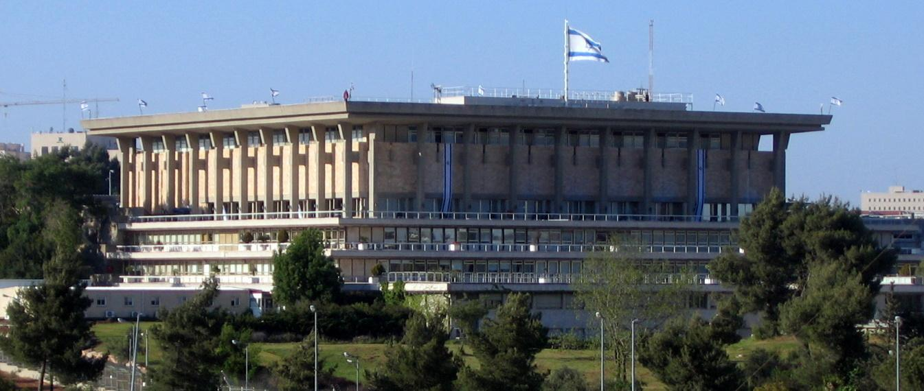 Les députés d'Israël votent le nouveau budget