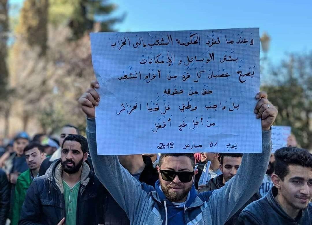 Algérie : Pour tout savoir sur le mouvement Hirak qui fête ses un an, analysé en 3 articles