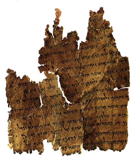 Des chercheurs israéliens mettent les hautes technologies au service de l'archéologie