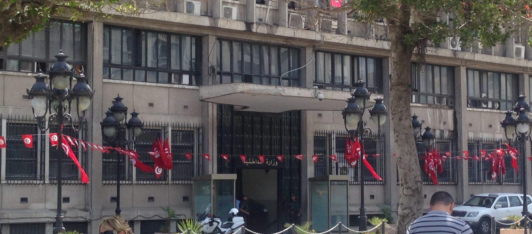 Augmentation des recrutements dans le secteur public tunisien