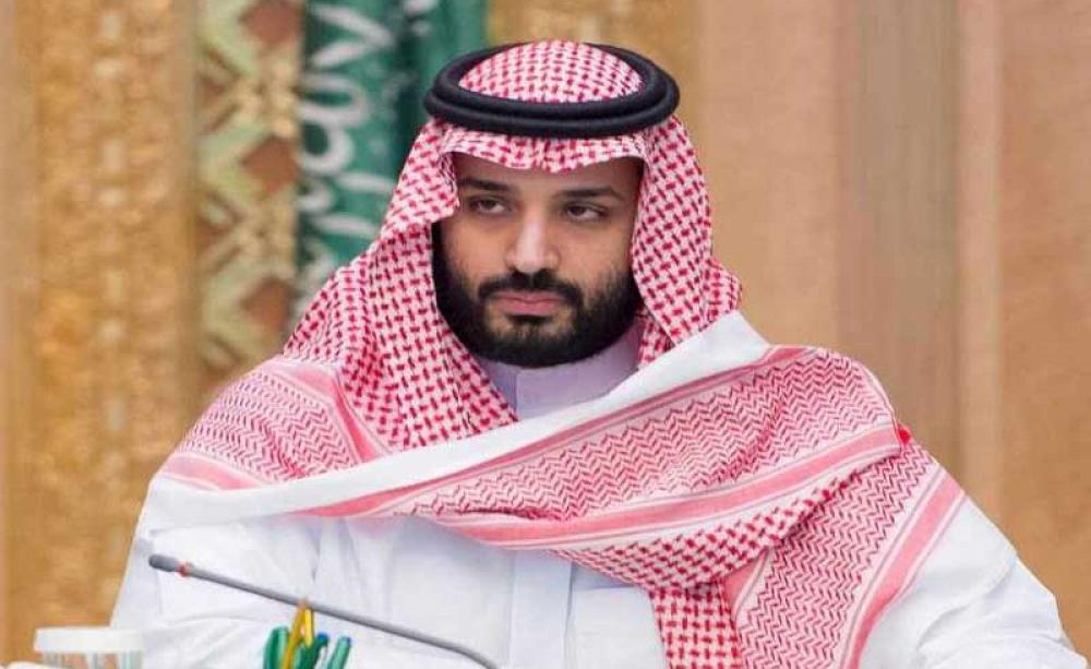 Le prince héritier Mohamed Ben Salmane finit sa tournée du Maghreb avec l'Algérie