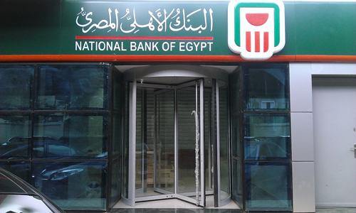Why the German KfW Developement Bank is investing into the National Bank of Egypt? 2