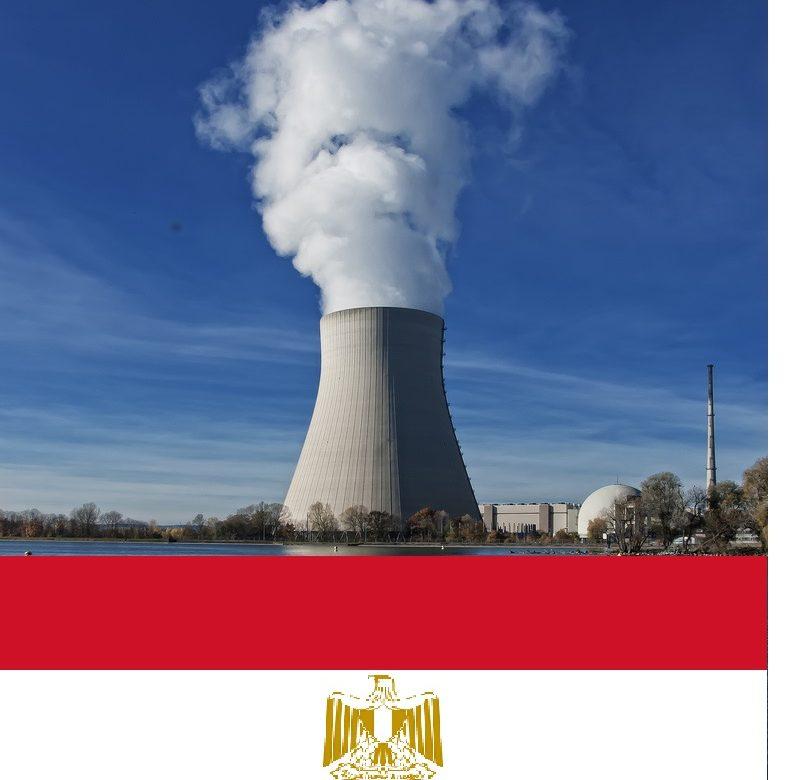 Le projet de centrale nucléaire égyptienne à Dabaa avance à grands pas