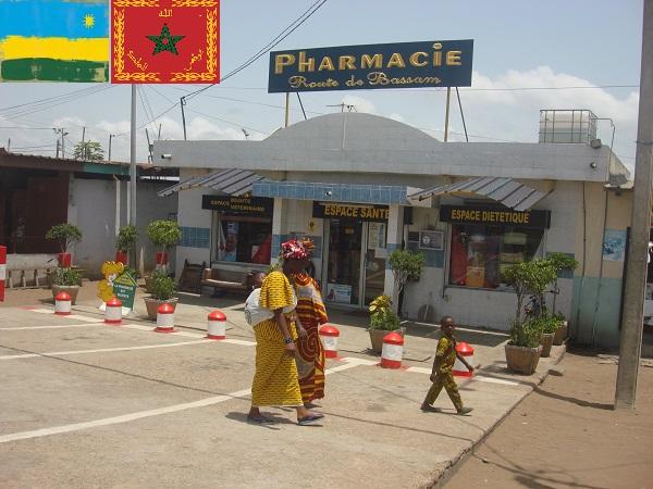 21 accords signés suite à la visite du roi Mohamed VI à Kigali, au Rwanda