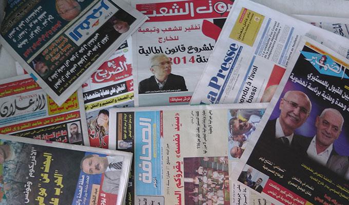 En Tunisie, deux personnes sur trois n'ont pas confiance dans les médias