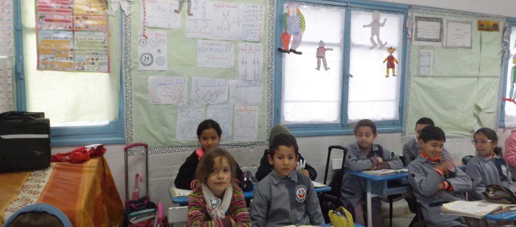 La Tunisie se mobilise pour moderniser ses infrastructures scolaires