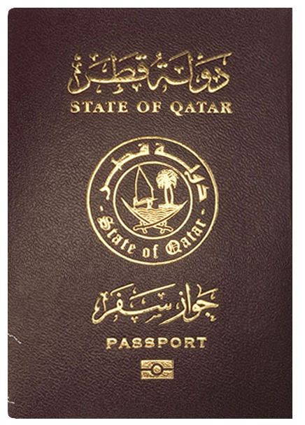 Why Egypt is not accepting Qatari passports anymore? 2