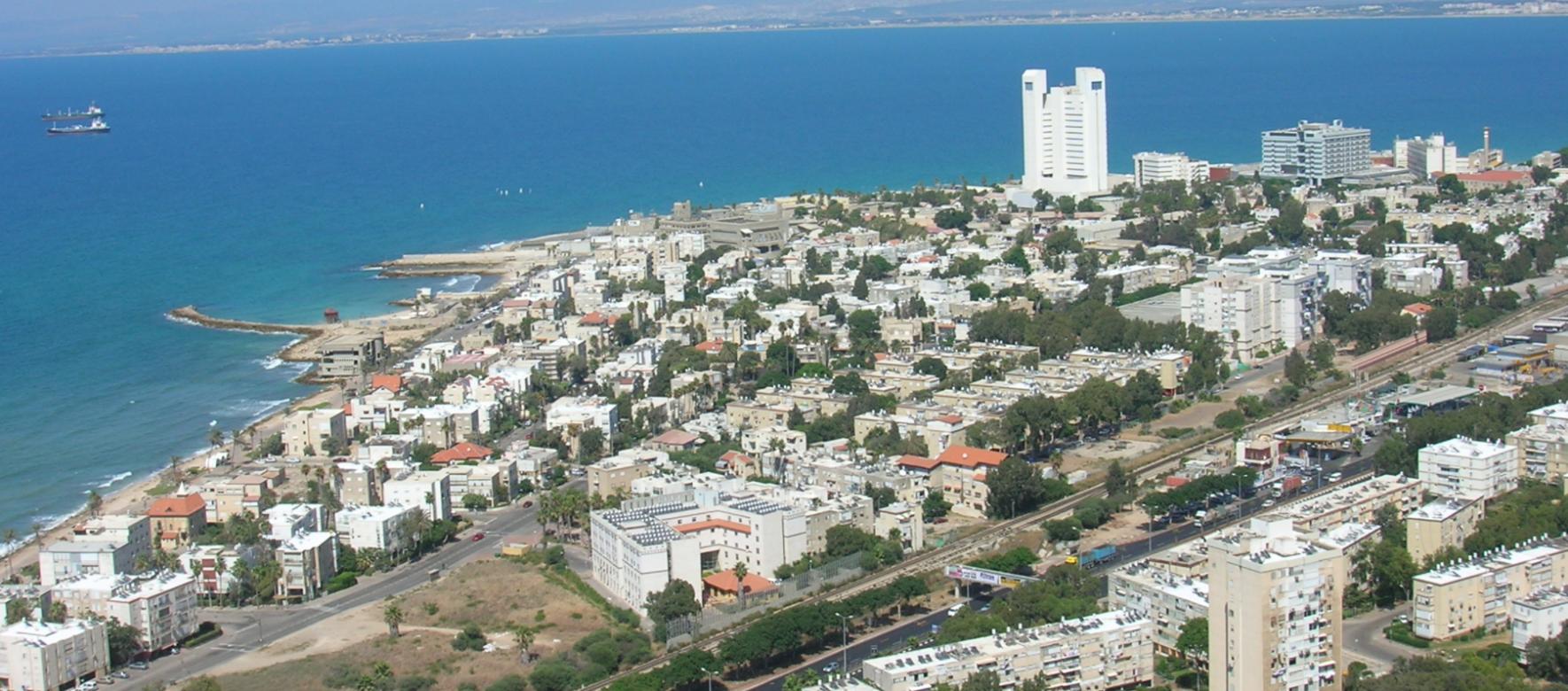 En Israël, Haifa Chemicals a décidé de licencier 800 salariés