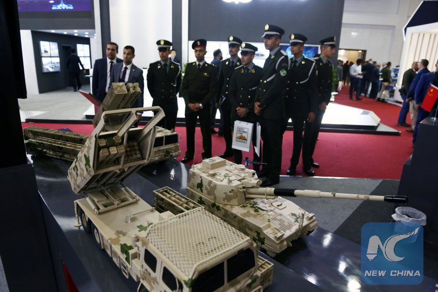 First International Exhibition of Military and Defence Industries in Egypt