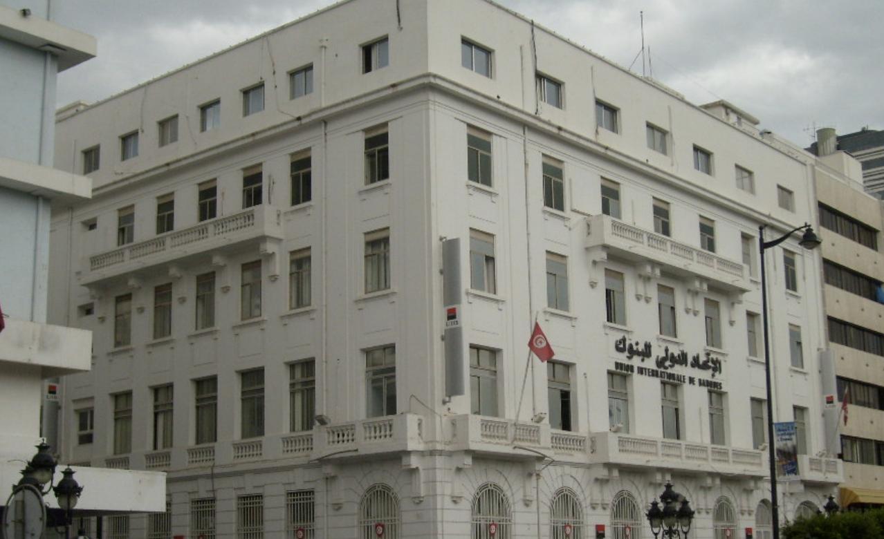 Tunisie : Mauvais résultats pour les groupes français Société Générale et BNP Paribas