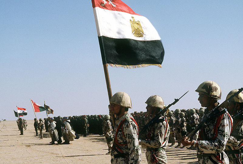 Egypt extends state of emergency for 3 months 2