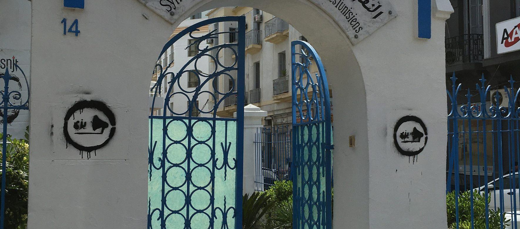 Le gouvernement Tunisien promet d'augmenter les salaires des journalistes