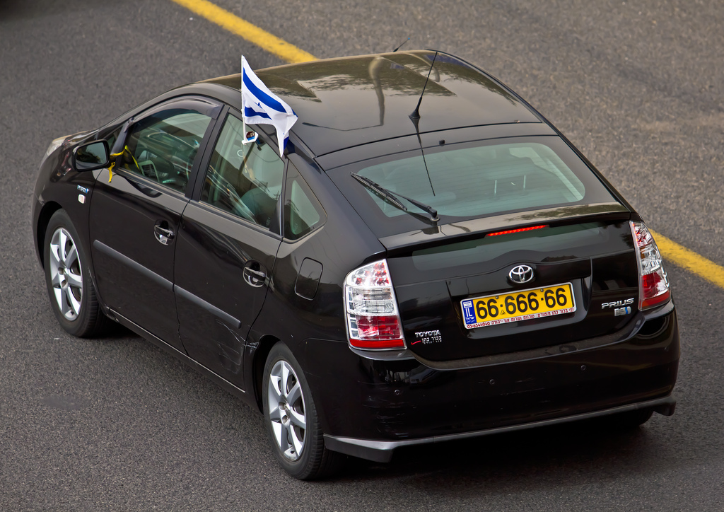 Israel: Toyota is eying investments in innovative startups 2