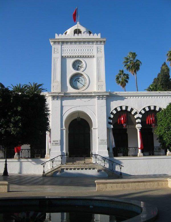 L'agence de notation Moody's dégrade la note attribuée à l'économie Tunisienne