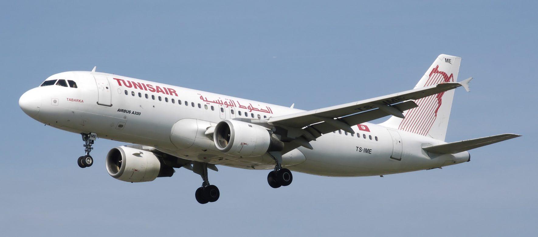 Tunisair met le cap sur la Côte d'Ivoire