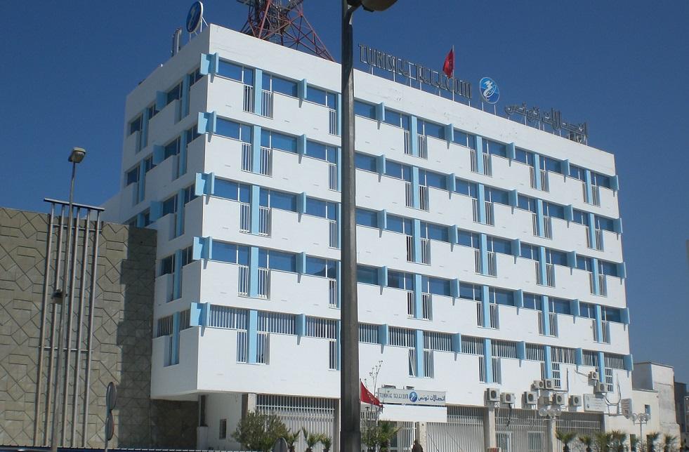 Tunisie Telecom signe une convention avec Korea Telecom pour renforcer son débit