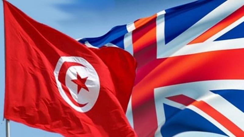La Tunisie veut attirer plus d'investisseurs britanniques