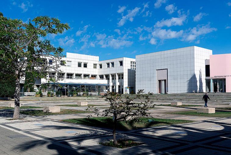 Israël : Il vaut mieux être diplômé des universités publiques