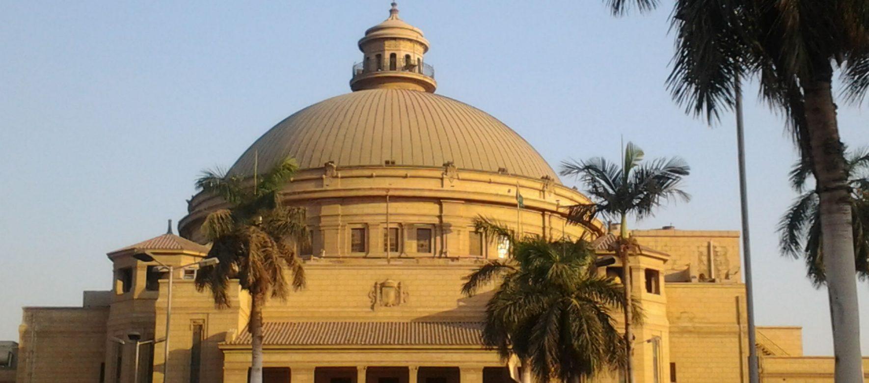 Vodafone dote du Wifi l'Université du Caire