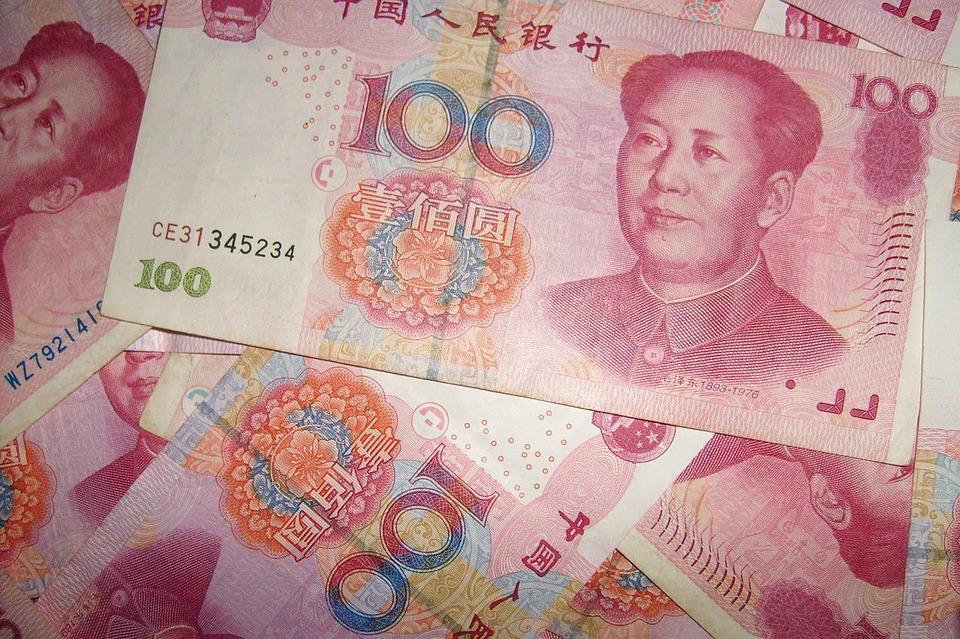La banque centrale tunisienne s'ouvre au Yuan chinois