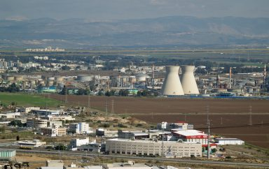 Israël : Comment investir les revenus de ses ressources naturelles ? Pourquoi pas dans les infrastructures du pays ?
