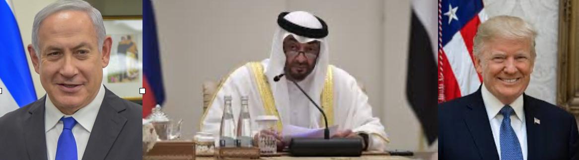 Israël : Sous l'égide de Donald Trump le pays signe un «accord de paix historique» avec les Emirats arabes unis