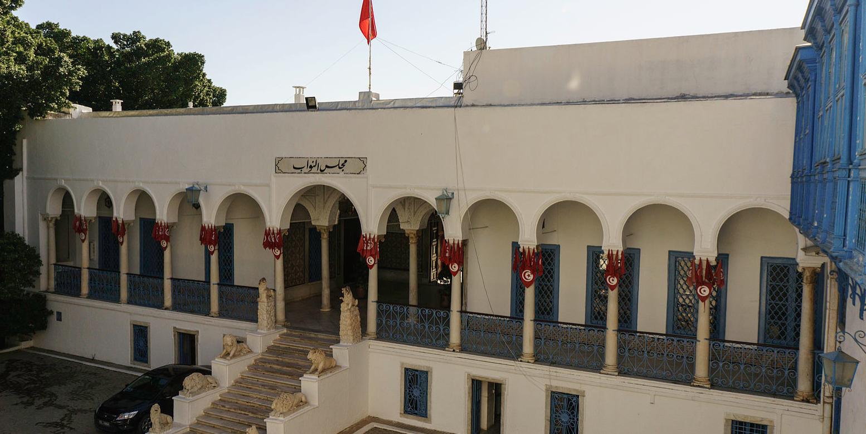 Tunisie : Le Parlement va-t-il apporter sa confiance au nouveau gouvernement ?