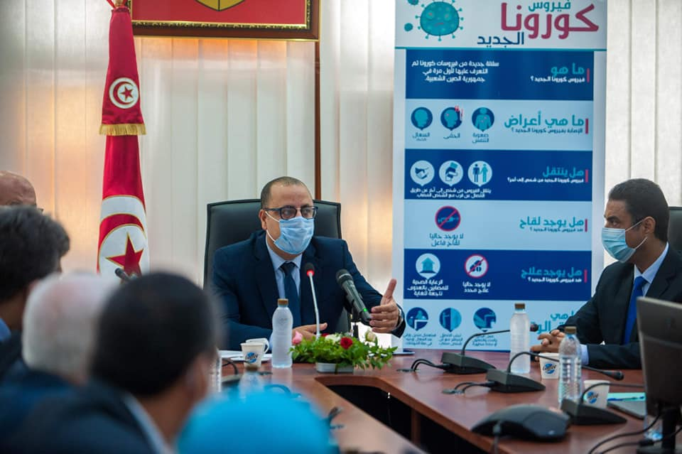 Coronavirus en Tunisie : 470 nouvelles contaminations en 24 heures