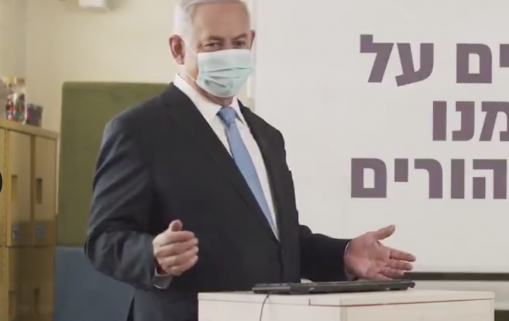 Israel: Likud and the right would be the big winners of this new election