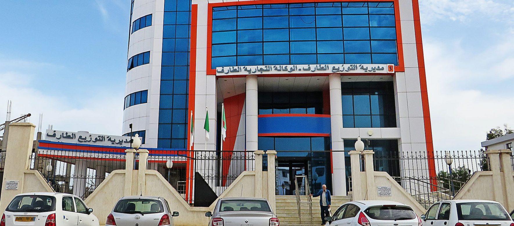Algérie : La Sonelgaz va entamer des procédures de recouvrement de ses créances