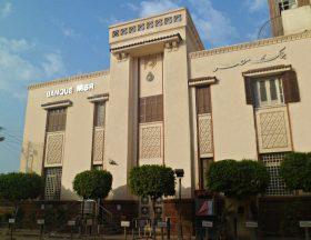 Égypte : 750 millions d'euros pour soutenir les PME victimes de la crise de la Covid-19