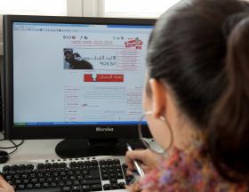 La Tunisie lance une campagne de sensibilisation sur la violence digitale à l'encontre des femmes