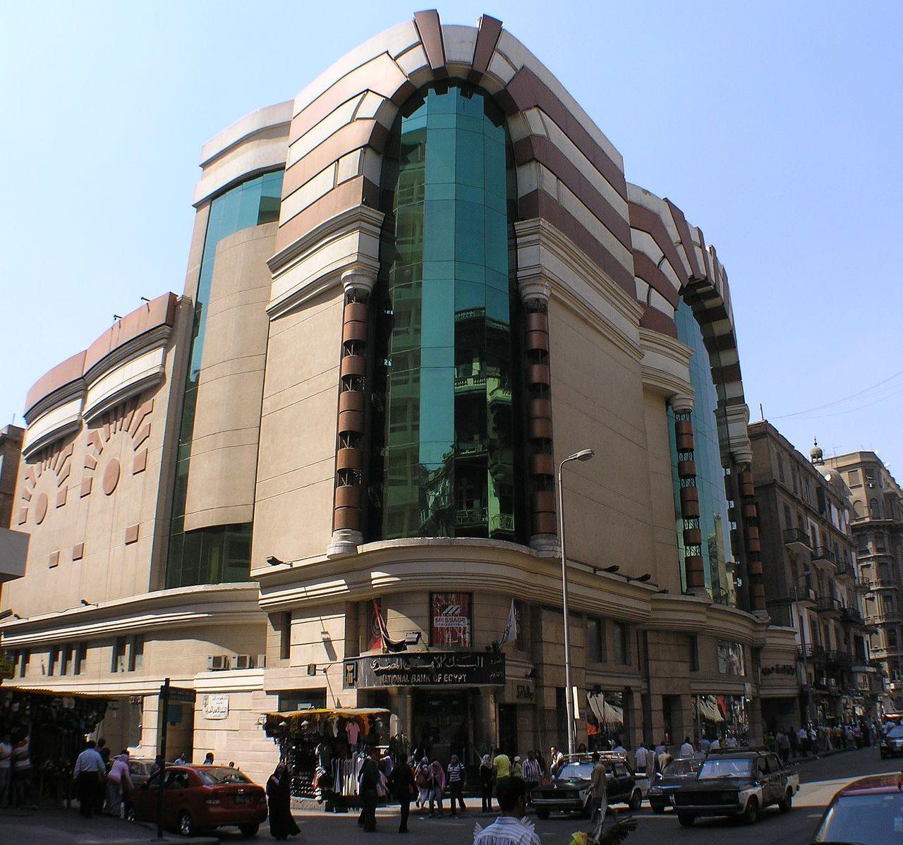 Moyen-Orient/Afrique du Nord : Ce qu'il ne fallait pas manquer de l'actualité économique cette semaine 2