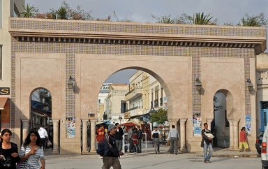 Tunisia: How the Souk At-Tanmia program allowed the creation of 250 new businesses and 2000 jobs. Testimonials