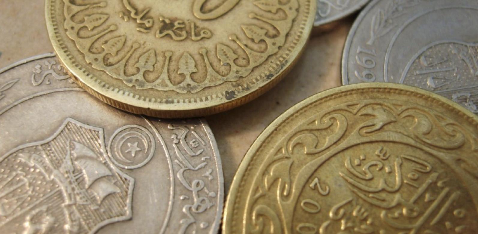 La Tunisie poursuit son action de lutte contre le blanchiment d'argent