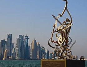 Le Qatar renouvelle officiellement son soutien aux Palestiniens pour un état indépendant dont la capitale sera Jérusalem