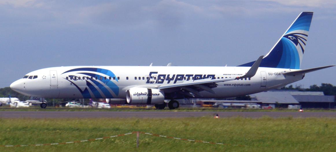 Egypte : EgyptAir va reprendre les vols quotidiens entre Le Caire et Doha à partir du 18 janvier 2021 1