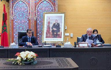 Le Maroc lance 34 projets d'investissements pour un montant de 11,3 milliards de dirhams 1