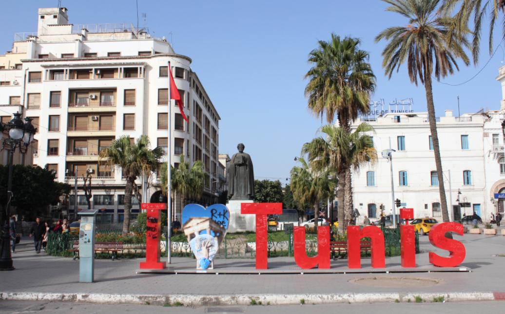 La Tunisie fête le 65 ème anniversaire de son indépendance. C'était le 20 mars 1956