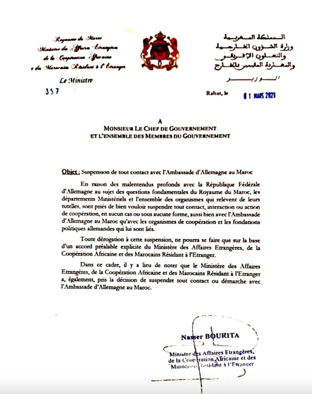 Le Maroc suspend ses relations diplomatiques avec l'Allemagne en raison de malentendus profonds à priori sur le Sahara occidental 1