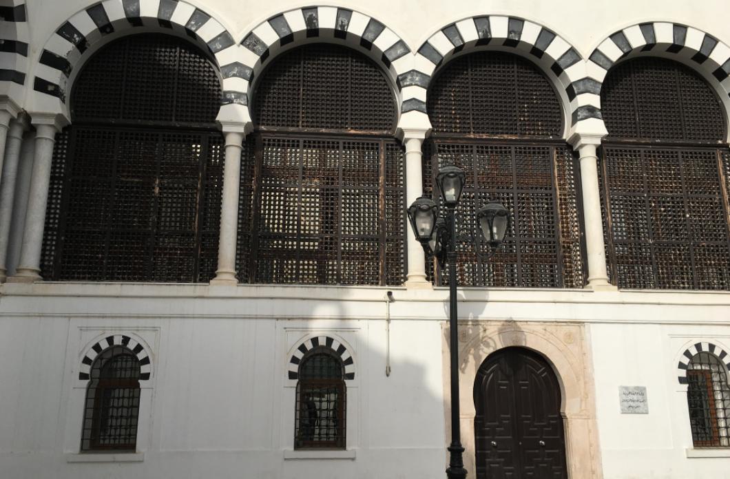 Tunisie : La masse salariale de la fonction publique atteint 17,6% du produit intérieur brut (PIB). Un danger pour son économie
