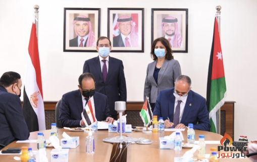 Egypt and Jordan just signed an extension agreement for the supply of natural gas