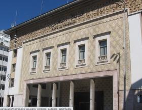 Maroc : Comment le secteur bancaire pourrait stimuler la reprise économique du pays ?