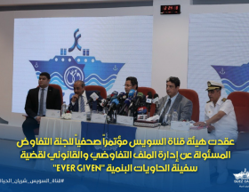 Egypt: The grounding of the container ship Ever Given in the Suez Canal between March 23 and 29 cost Egypt $ 14 million a day