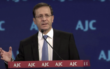Israel has a new President: Isaac Herzog