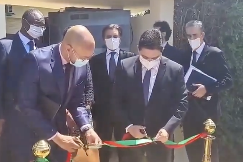 Le Maroc a inauguré un bureau de l'ONU dédié à la lutte contre le terrorisme