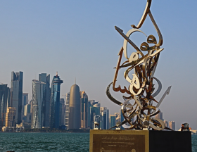Qatar : Sa balance commerciale, la différence entre le total des exportations et des importations a enregistré en avril un excédent de 3,51 milliards de dollars soit + 194,1% 1