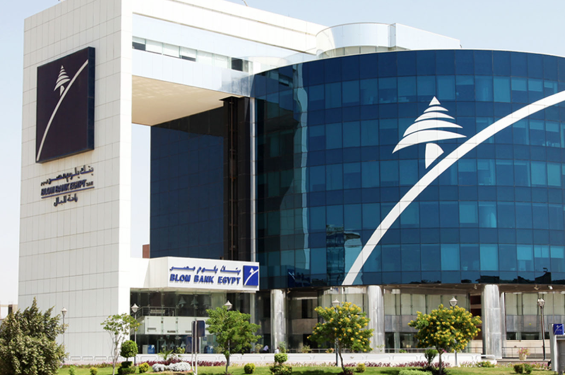 Egypt-Lebanon: BLOM Bank sells its subsidiary in Egypt to Bank ABC, to comply with the capital requirements imposed by the Central Bank of Lebanon