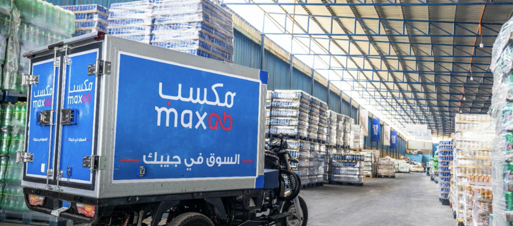 Maroc : MaxAB acquiert WaystoCap et ajoute 15 millions de dollars à sa Série A